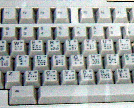 http://sternerson.com/images/new/chi9/keyboard.jpg